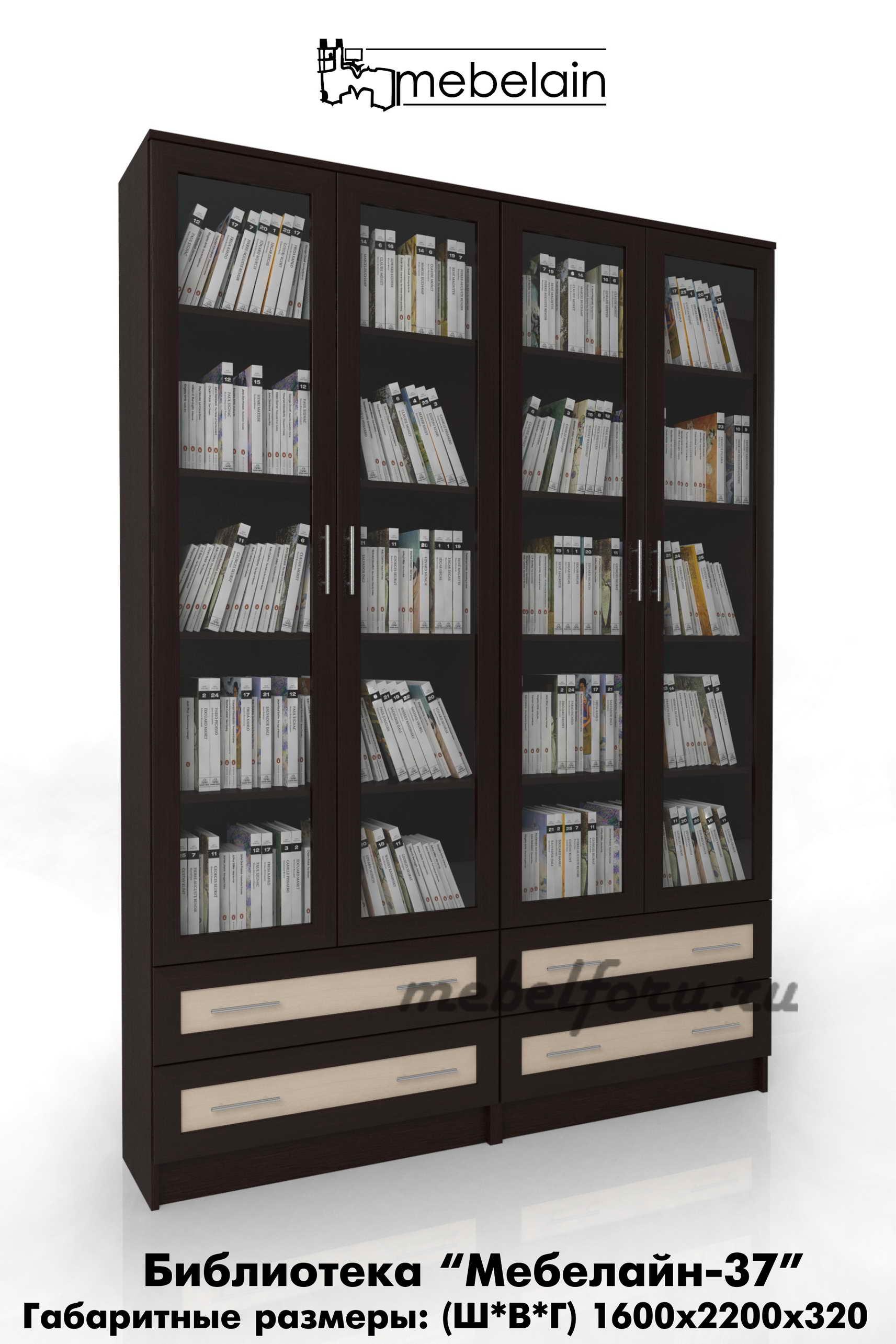 """Книжный шкаф """"библиотека мебелайн 37"""" -бесплатная доставка, ."""