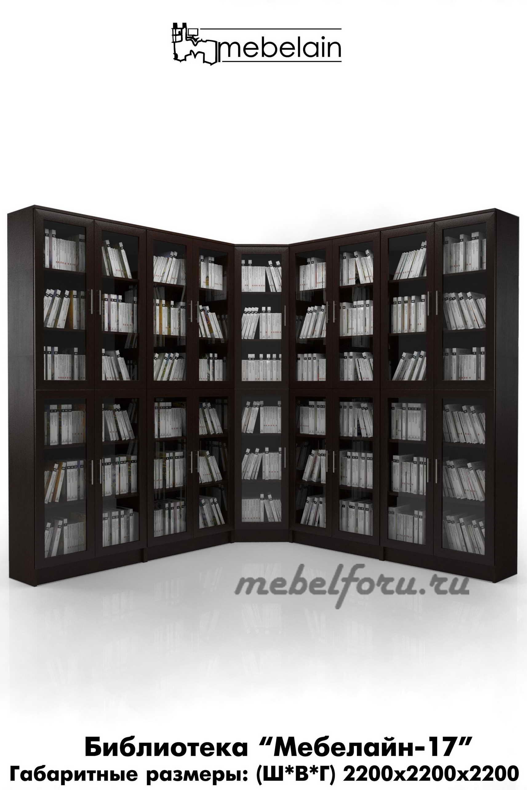 Мебелайн-17 библиотека - мебель верона.