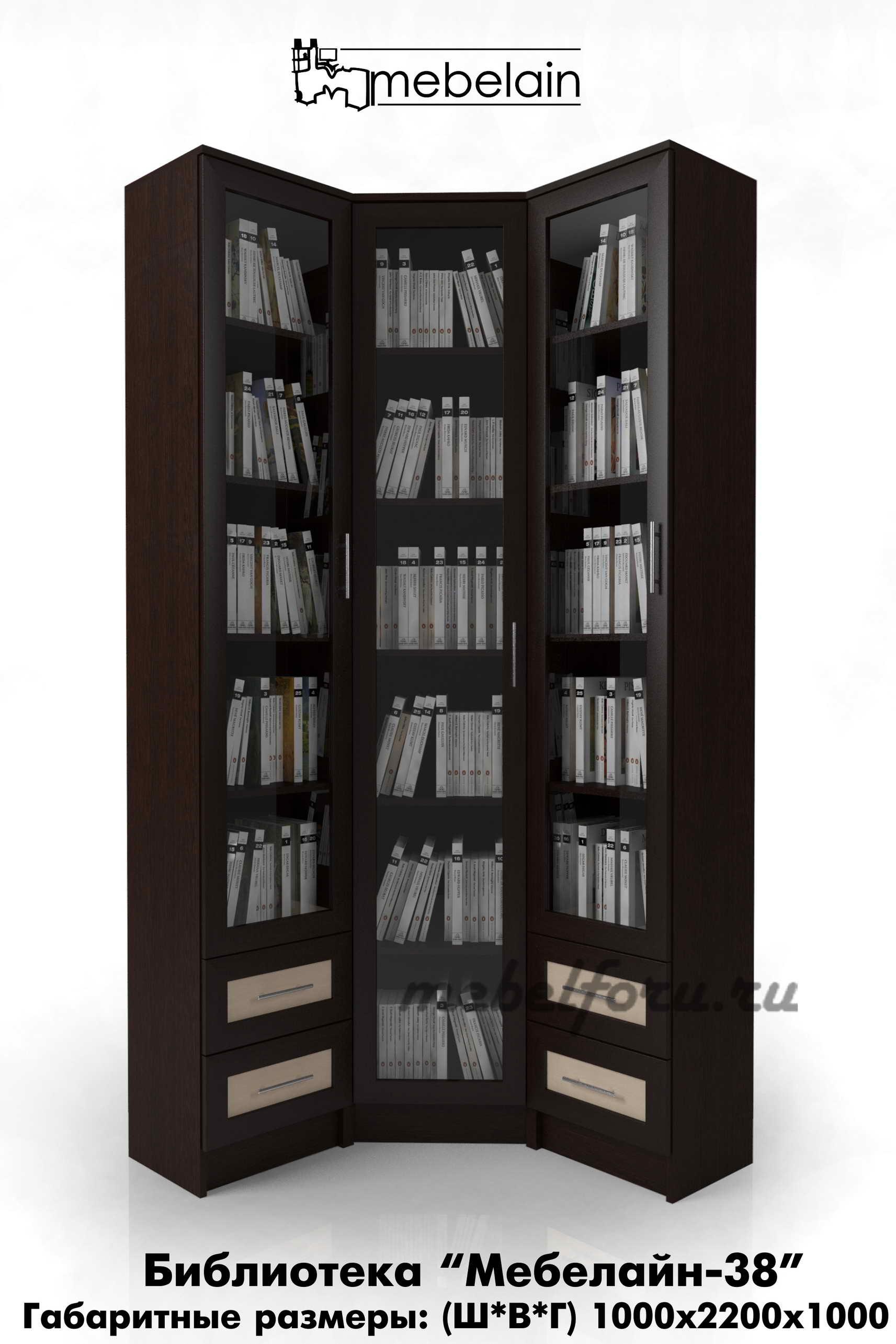 """Книжный шкаф """"библиотека мебелайн-38"""" , от производителя. ин."""