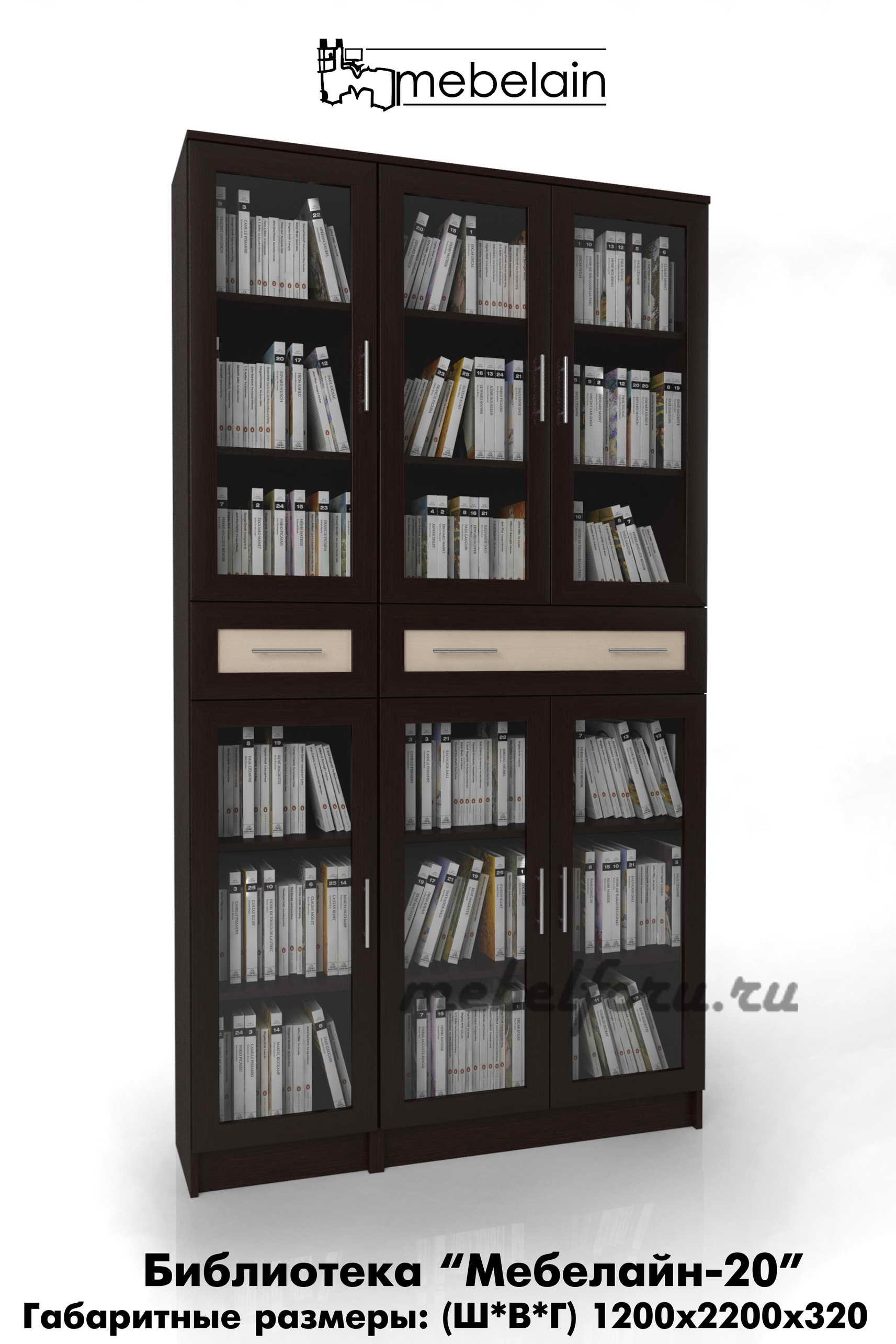 """Книжный шкаф """"библиотека мебелайн 20"""" -бесплатная доставка, ."""