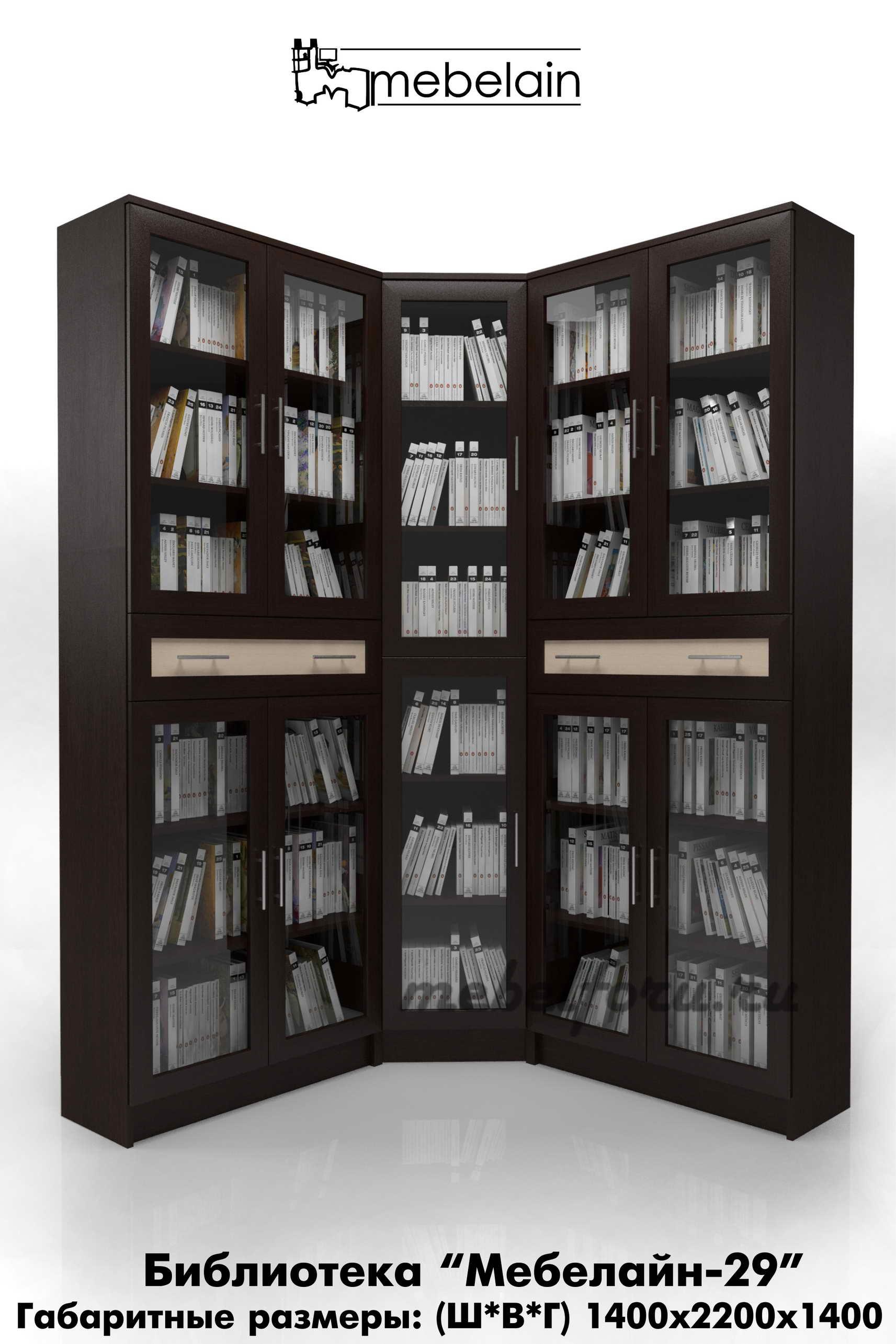 """Книжный шкаф """"библиотека мебелайн-29"""" , от производителя. ин."""