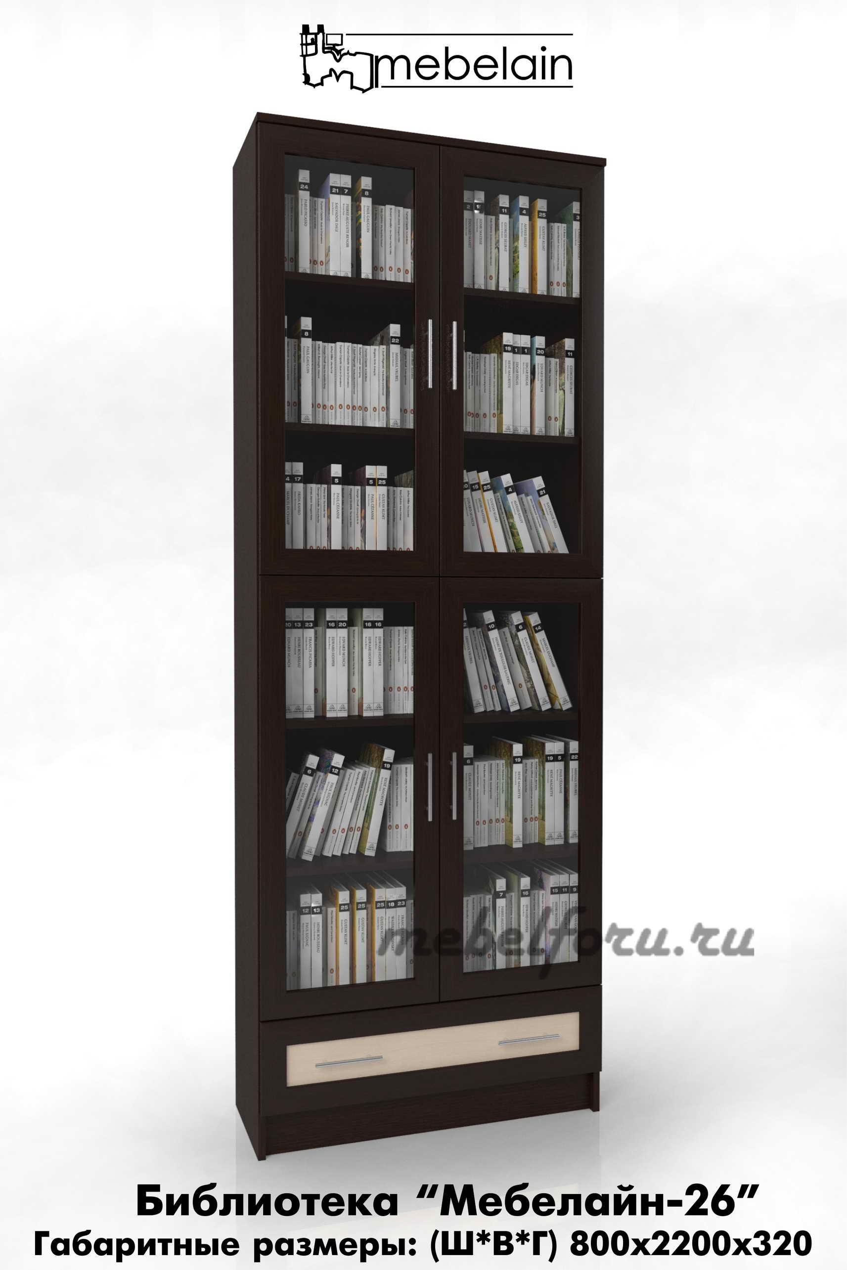 Мебелайн-26 библиотека - мебель верона.